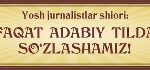 АдабШиор